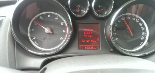 Экономим бензин