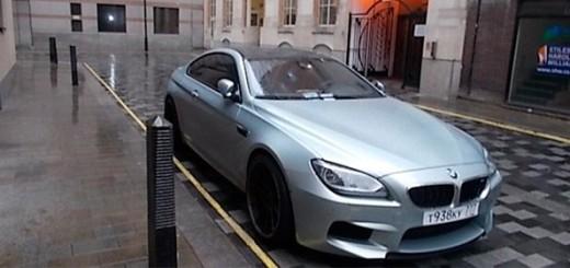 Чел на БМВ проштрафился в Лондоне